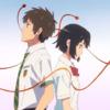 Anime Critic