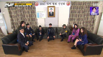 Running Man - Episode 536 - 2021 Card Shark Association New Year's Party: The Return of Gamblers...