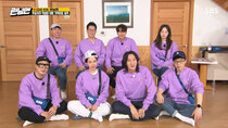 Running Man - Episode 538 - Planning Intention Race: The Rewriting Running Man (2)