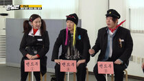 Running Man - Episode 539 - Race for the Club Activity Money, The Burning 18 Again