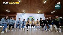 Running Man - Episode 540 - Uneasy Sisters: My Little Old Brother