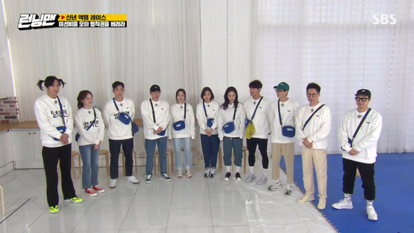 Running Man - S2021E541 - 2021 New Year Driving Out Bad Luck Race: Take My Bad Luck Away