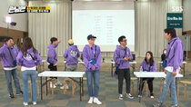 Running Man - Episode 543 - Running Man Investment Contest: Genius Investors Race