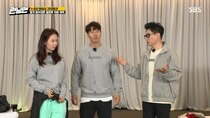 Running Man - Episode 548 - Catch the Stars Among Free Agents, Stars' Contract War Race
