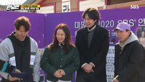 Running Man - Episode 547 - The Dignity of the Grand Award Race