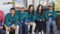 Running Man - Episode 550 - Sweet and Scary Way Home Race