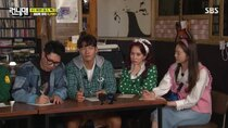 Running Man - Episode 553 - Time Machine Race: Semester '91 Is BACK! (2)