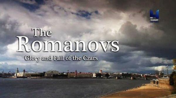 downfall of the romanovs essay
