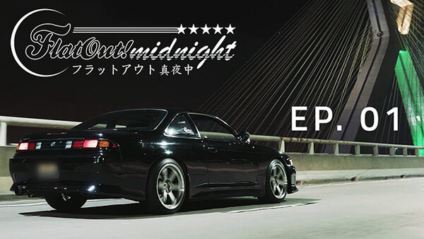 FlatOut Midnight - S01E01 - NISSAN SILVIA S14 1JZ SWAP at night in São Paulo