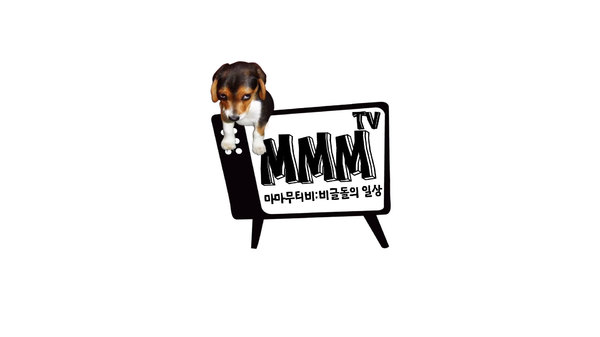 MMMTV - S06E32 - Mamamoo is Coming back for you Part. 1