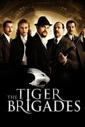 The Tiger Brigades