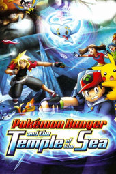 Gekijouban Pocket Monsters Advanced Generation: Pokemon Ranger to Umi no Ouji Manaphy
