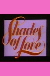 Shades of Love: Sunset Court
