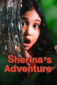 Sherina's Adventure