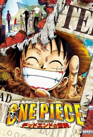 One Piece The Movie: Dead End no Bouken