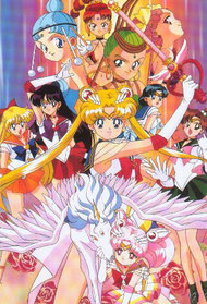 Bishoujo Senshi Sailor Moon Super S