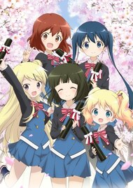 Gekijouban Kin'iro Mosaic: Thank You!!