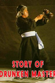The Story of the Drunken Master