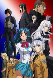 Fullmetal Panic! Invisible Victory