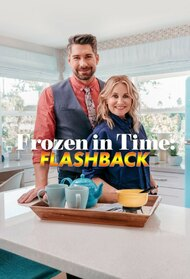 Frozen in Time: Flashback
