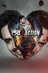 Love JAction