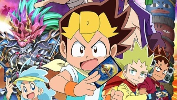 Duel Masters King - Ep. 45