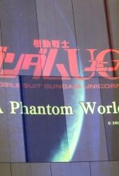 Mobile Suit Gundam UC: A Phantom World