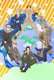 Hetalia: World Stars