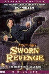 Fist of Fury - Sworn Revenge