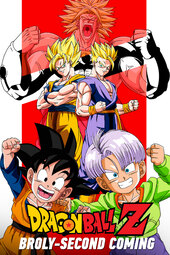 Dragon Ball Z: Kiken na Futari! Super Senshi wa Nemurenai