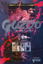 Guzoo: The Thing Forsaken by God - Part I