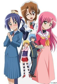 Hayate no Gotoku!! 2nd Season