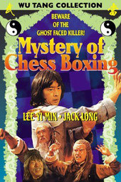The Mystery of Chess Boxing
