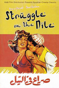 Struggle on the Nile