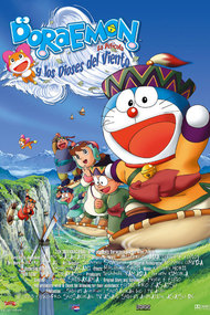 Doraemon: Nobita and the Windmasters