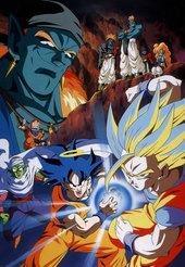 Dragon Ball Z: Ginga Girigiri!! Bucchigiri no Sugoi Yatsu