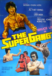The Super Gang
