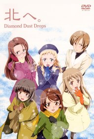 Kita e: Diamond Dust Drops