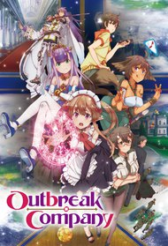 Outbreak Company