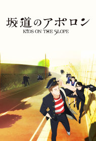 Sakamichi no Apollon: Kids on the Slope
