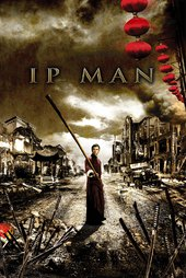 /movies/525604/ip-man