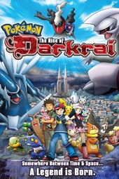 Gekijouban Pocket Monsters Diamond & Pearl: Dialga vs. Palkia vs. Darkrai