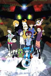 Digimon Adventure 02: Revenge of Diaboromon