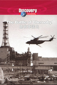 The Battle of Chernobyl
