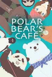 Shirokuma Cafe