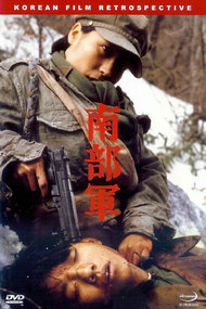 North Korean Partisan in South Korea