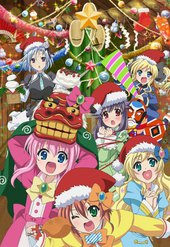 Tantei Opera Milky Holmes: Fun Fun Pearly Night - Ken to Janet no Okurimono