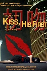 Kiss, His First