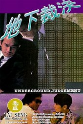 Underground Judgement
