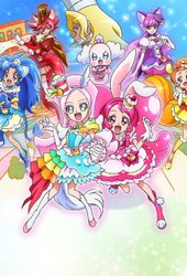 Eiga Kirakira Precure A La Mode: Paris to! Omoide no Mille-Feuille!